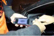 فيديو . مديرية الأمن تعتمد تقنية التعرف الآلي على المواطنين في الطرقات باستعمال البصمة