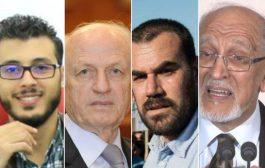 أزولاي/طه عبد الرحمان/ الزفزافي/أمين رغيب ..هؤلاء هم قادة الرأي المغاربة المؤثرين على الإنترنت عربياً