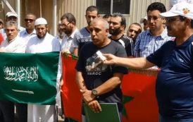السعودية تمنع المغاربة من تقلد هذه الوظائف !
