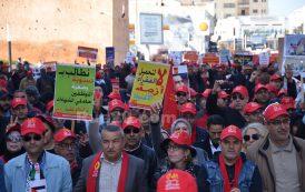 فيديو. نقابة 'البام' تُحمل الحكومة مسؤولية تفاقم الأوضاع الاجتماعية للمغاربة في مسيرة بالرباط