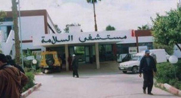 جريمة/إغلاق 'البلوك' الجراحي الوحيد لمستشفى قلعة السراغنة منذ عامين لتوجيه المرضى لمصحة خاصة