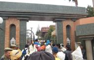 عامل إقليم ازيلال يرفض استقبال ممثلين عن الهيئات الجمعوية والنقابية بدمنات