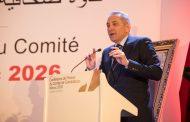 'مولاي حفيظ العلمي' يُحدثُ لجنة 'التنمية المستدامة وحقوق الإنسان' لمواكبة ملف المغرب لاحتضان مونديال 2026