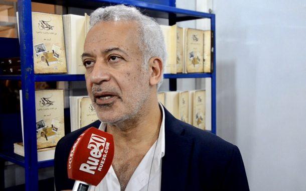 فيديو/ الإعلامي والكاتب المصري 'أسعد طه' يوقع كتابه 'يُحكى أن' بمعرض الكتاب بالدارالبيضاء