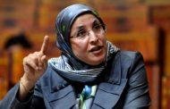الحقاوي تنجحُ في تمرير قانون محاربة تعنيف النساء بالبرلمان بعقوبات زجرية مشددة