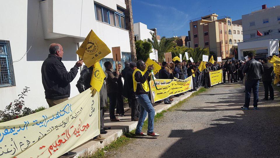 نجاحٌ قياسي لإضراب شغيلة التعليم بجهة الشرق وأسرة القطاع تستنكر تعنت الحكومة