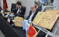 فيديو/صور. كيف بلور محمد السادس نموذج تدين عالمي، مؤلّفٌ يؤثث معرض الكتاب حول 'الملكية المواطنة في بلاد الإسلام'
