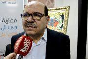 فيديو/ بوصوف: الفاعل السياسي مطالبٌ بالاهتمام بالنخب المغربية بالخارج للمساهمة في تنمية وطنها الأم