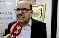 بُوصـوف: 'الحروب الإقتصادية الحالية تُحتمُ علينا إهتماماً خاصاً بمغاربة العالم وتبسيط إجراءات الإستثمار'