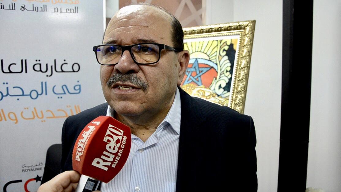 بوصوف يُحاضر بمدريد حول النموذج المغربي في محاربة التطرّف والإرهاب الفكري