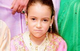 الأميرة 'لالة خديجة' تتجول بساحة جامع الفنا بمراكش رفقة صديقاتها !