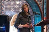 فيديو   رئيسة وزراء بريطانيا 'تيريزا ماي' ترتدي الحجاب داخل مسجد !