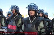 فيديو . هكذا يتدرب عناصر الأمن بمعهد الشرطة لفض التظاهرات و الإحتجاجات