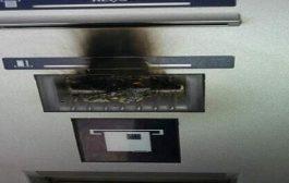 القبض على متشرد بالرباط أضرم النار في شبابيك الأبناك