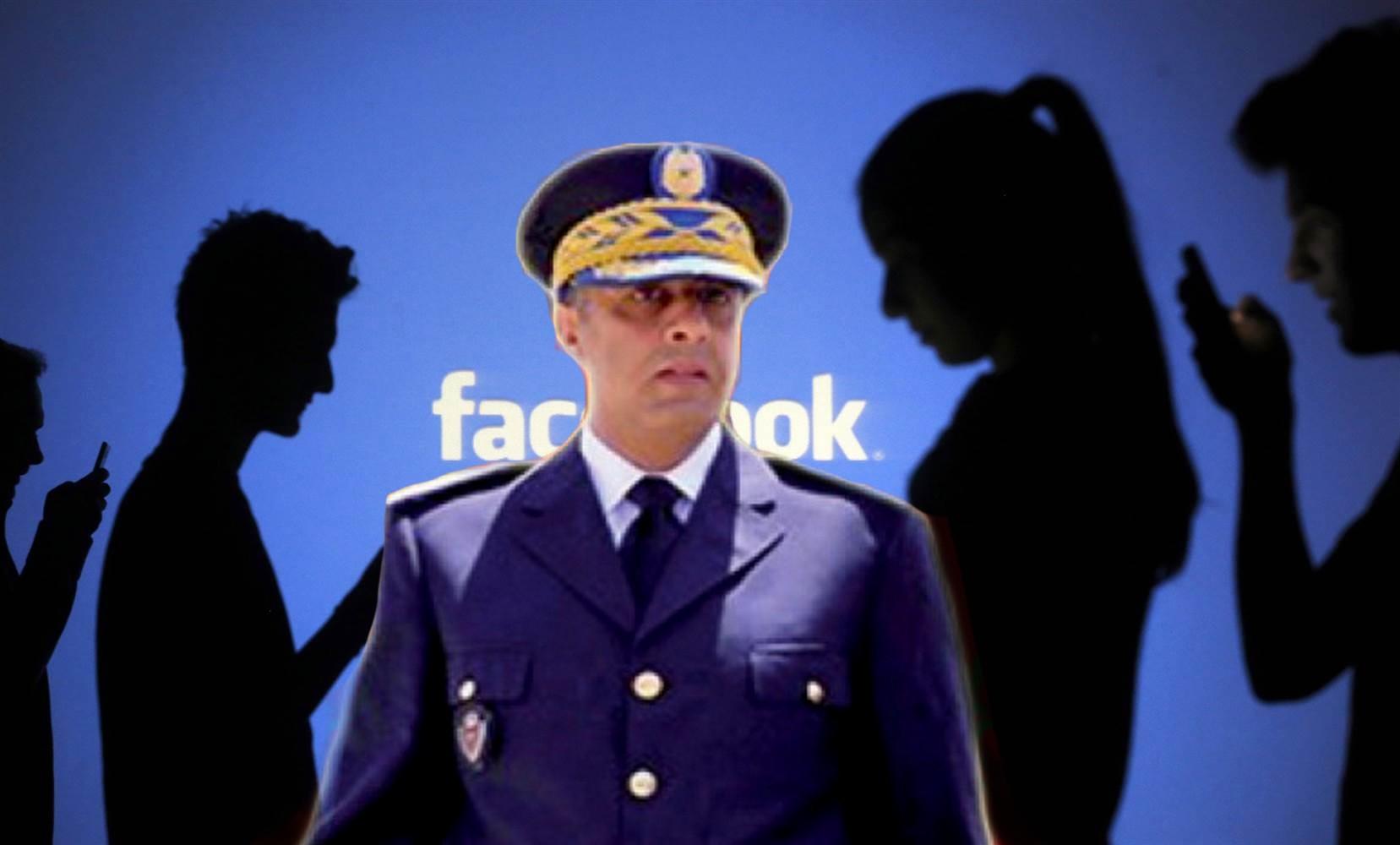 مديرية الحموشي تحذر من فبركة الفيديوهات على الفايسبوك لزعزعة أمن المواطنين !