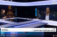 فيديو | محلل سياسي مغربي يشرح على 'فرانس 24' سبب هجوم بنكيران على الأغلبية