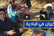 فيديو . بنكيران كيضرب الطواجن و خبز الشعير فالرماني !