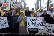 "فيديو | نقابيون يحتجون بالرباط : ""عليك لامان عليك لامان ..لا حكومة لا برلمان !"""