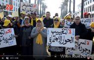 فيديو | نقابيون يحتجون بالرباط :