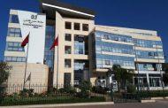 تصنيف دولي يضع أول جامعة مغربية في المركز 801 من أصل 1000 عبر العالم