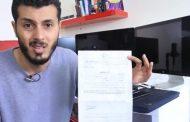 فيديو/شوفوا البسالة. أورانج تُهدد بتشريد 'أمين رغيب' والحجز على ممتلكاته بسبب فاتورة 200درهم