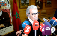 فيديو   البنك الدولي يفتحص البنوك المغربية حول تبييض الأموال .. و الجواهري : سننتظر التقرير !
