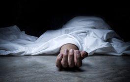 العثور على فتاة جثة هامدة بالشارع العام بالداخلة !