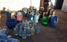 """أمن العيون يعتقل مصنعة و مروجة مسكر """"الماحيا"""" ويحجز معدات داخل منزلها !"""