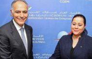 بنصالح تغادر 'الباطرونا' و الأحرار يستعد للإنقضاض على أكبر تجمع لرجال الأعمال بالمغرب