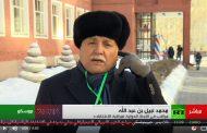 فيديو | بنعبد الله من موسكو : الإنتخابات الروسية لا بأس بها !