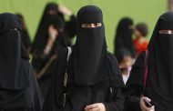 ولي العهد السعودي : النساء غير مجبرات على الحجاب و العباءة السوداء !