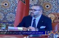 فيديو/فيديو لأول ظهور رسمي للملك محمد السادس بصحة جيدة بعد أشهر من الغياب