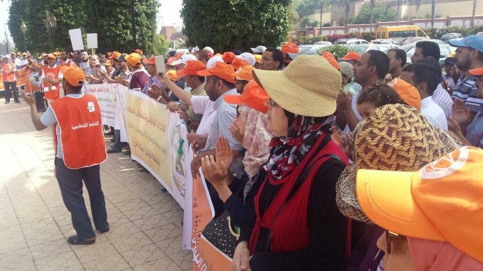 نقابة البيجيدي تُنفذُ إحتجاجاً بمراكش بالتزامن مع حلول لجنة الفيفا بالمدينة