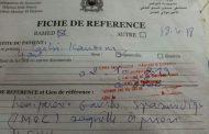 وزارة الصحة جات تكحلها عماتها: عطينا رونديفُو بعام ونص حقاش حالتو ماشي مُستعجٓلٓة