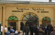 فعاليات جمعوية و ساكنة مديونة تطالب بإعفاء مستشار جماعي متورط مع 'مافيا العقار' !