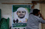 تشريح جثمان المهندس الفلسطيني المغتال في ماليزيا .. و ليبرمان: 'كان خبيرا في الصواريخ ولم يكن قديسا'