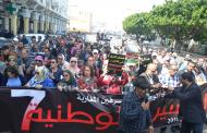 صور و فيديو | المتصرفون ينزلون للإحتجاج أمام البرلمان للمطالبة بـ'الكرامة' و 'العدالة الأجرية'
