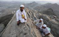 السعودية تمنع الحجاج المغاربة من زيارة جبل النور وغار حراء !