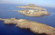البحرية الإسبانية تجلي مهاجرات افريقيات من الجزر الجعفرية قبالة سواحل الناظور !