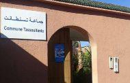 لجنة من وزارة الداخلية تقف على خروفات بالجملة في التعمير بجماعة 'تسلطانت' ضواحي مراكش