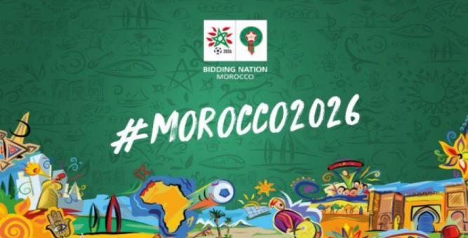 سفير مغربي: ملف الترشيح المغربي يتضمن إلتزامات المملكة على جميع الأصعدة