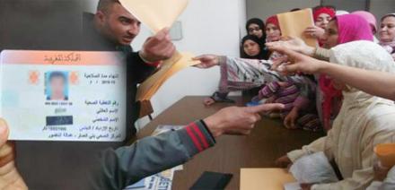 تقرير : نصف فقراء المغرب لم يستفيدوا من نظام 'راميد' !
