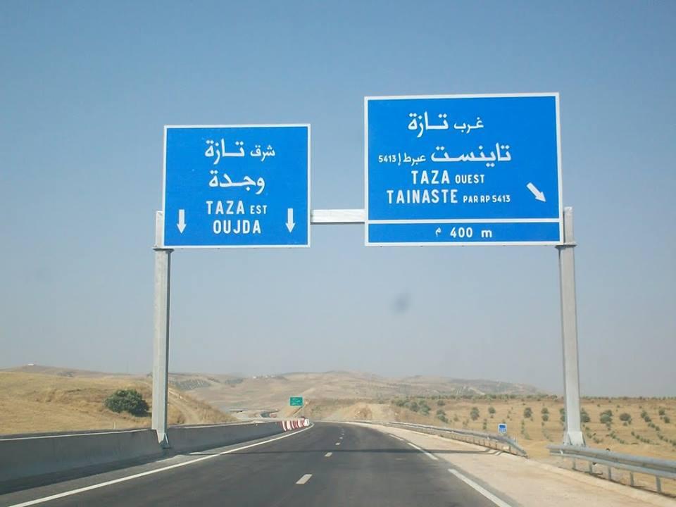 استثمار 200 مليار لانجاز طريق سَيَار يربط الناظور بكرسيف وبرشيد عين حرودة