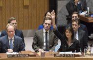 مجلس الأمن يقرر تأجيل آخر جلسة حول ملف الصحراء