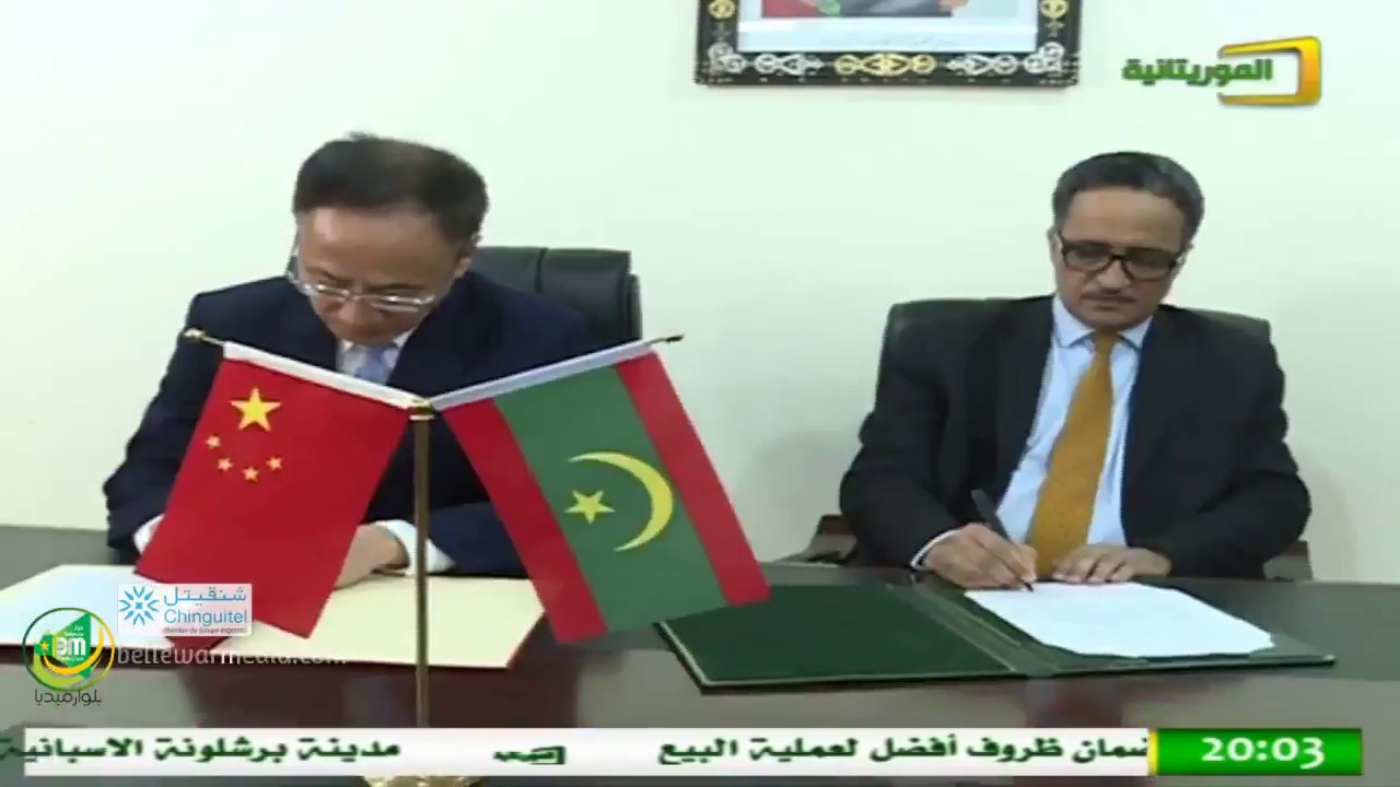 موريتانيا توقع رسمياً عقوداً لجلب أطباء من الصين بعد تزايد إضرابات الأطباء المحليين