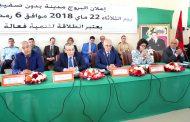 وزير التعمير والإسكان يشرف على إعلان 'البروج' مدينة بدون صفيح
