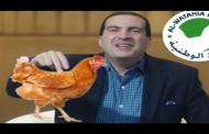 فيديو/ عمرو خالد يعتذر عن إعلان 'الدجاج ايلي بيودي الجنة'