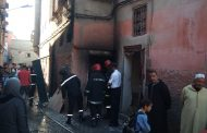 صور | حريق يأتي على منزل بالمدينة العتيقة بمراكش و يصيب عائلة بحروق !