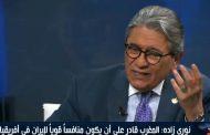 فيديو | معارض إيراني : المغرب قادر على أن يكون منافساً لإيران في إفريقيا