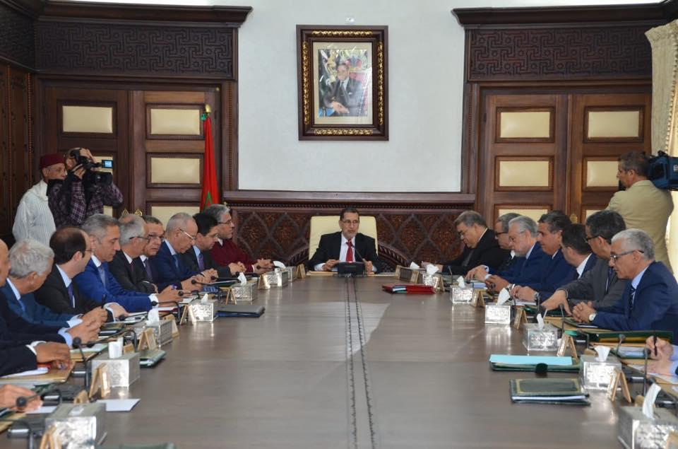 المجلس الحكومي يحسم في تدبير أملاك الأراضي السلالية والتحديد الإداري لها